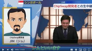BNB総額5000万円分プレゼント DeFi Association ジム