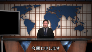 BNB総額5000万円分プレゼント DeFi Association 今関