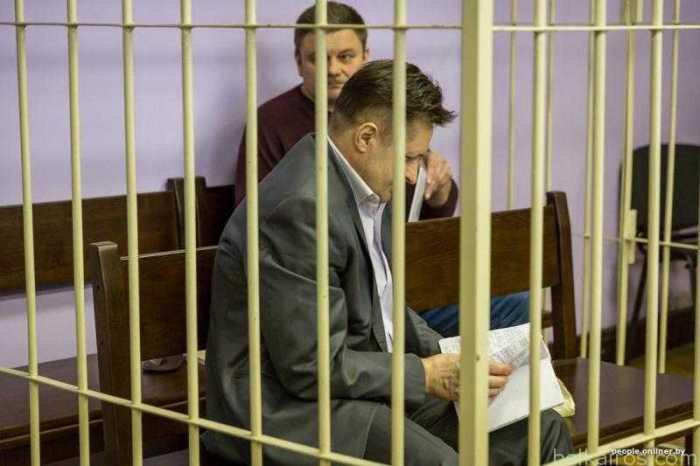 Геннадий Господарик в суде