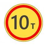 Знак - Ограничение массы транспортного средства 3.11.2