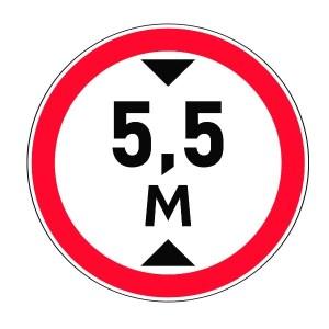 Запрещающий дорожный знак 3.13 - ограничение высоты