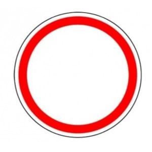 Запрещающий дорожный знак движение запрещено 3.2. Картинка