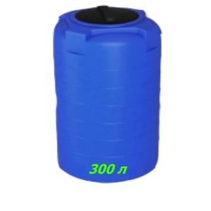 Резервуар для воды или топлива объемом 300 литров