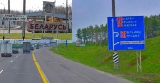 Автомобильную трассу Минск Вильнюс модернизируют в 2020 году