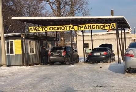 Снять машину с учёта можно будет в любом городе Беларуси