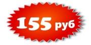 Цена на бу плиту 6 на 1,2 метра в Минске