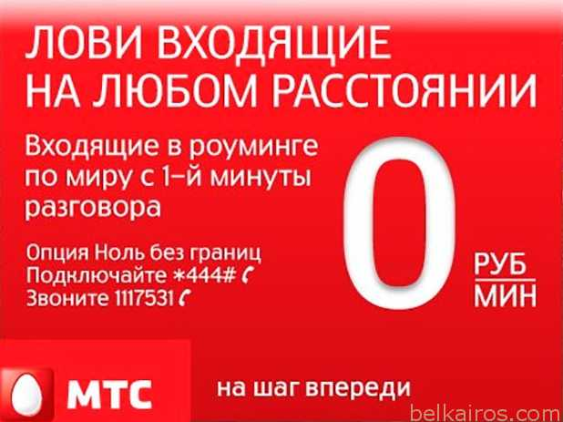 ЛДПР анонсировало законопроект
