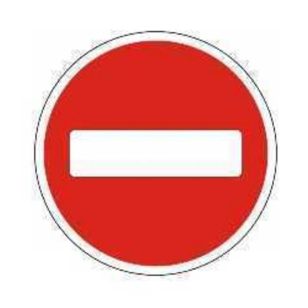 Запрещающий дорожный указатель - 3.1 Картинка, Беларусь, Россия