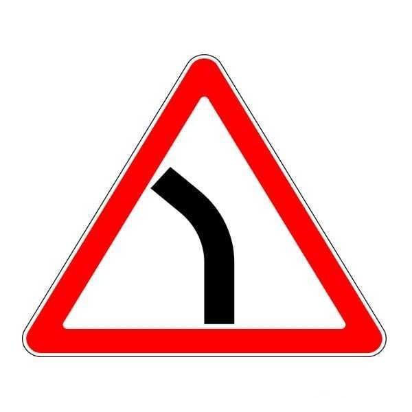 Знак дорожный 1.11.2- опасный поворот влево. картинка