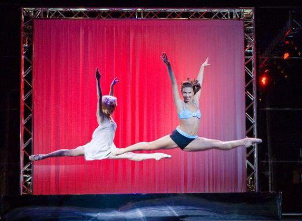 Foto: Landestheater