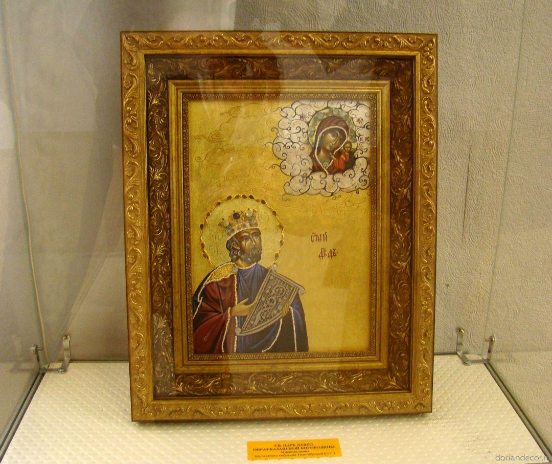 Иконопись на пергаменте