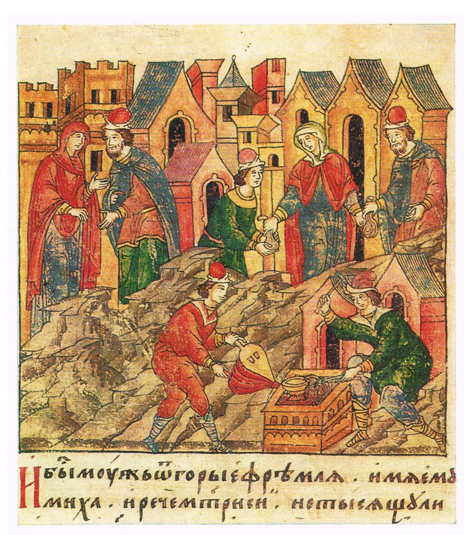 drevnerusskaya-miniatyura-v-gosudarstvennom-istoricheskom-muzee-vypusk-v-gorodskaya-zhizn-1981_stranica_15