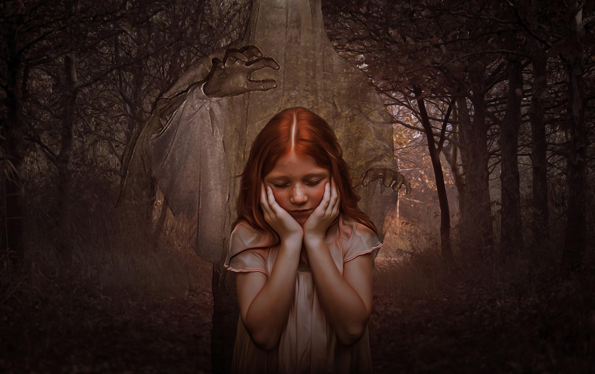 不安や恐怖という幻