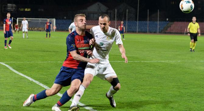 Lejtmentben a Dorogi FC: új edzőt javasolnak a szurkolók