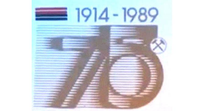 30 éve történt: A Dorogi Bányász SC fennállásának 75. emlékéve