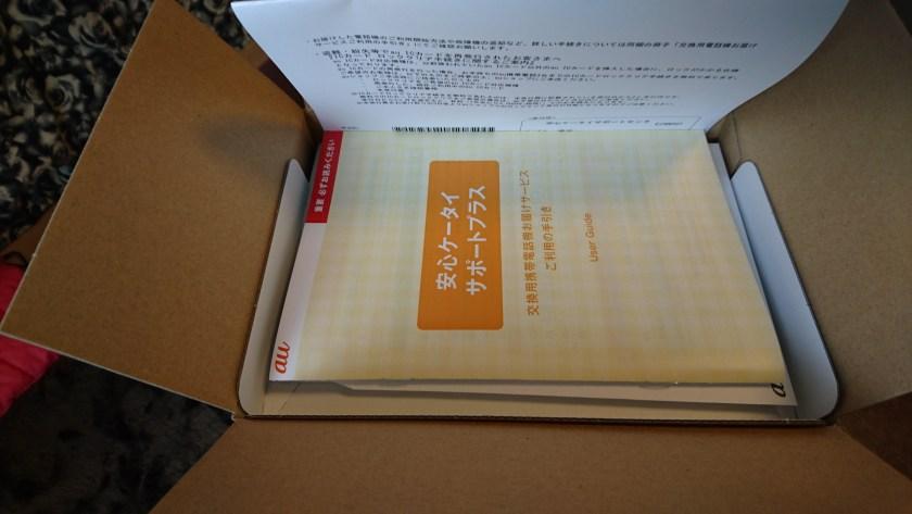 DSC_0218 (2)