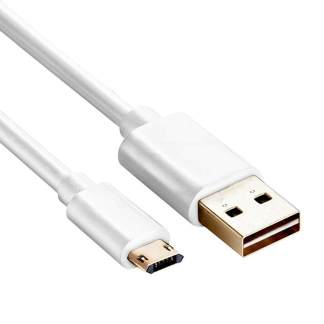 Bush Spira B3, B2, B1 8 inch tablet micro USB Reversible Charger Charge & Data Sync Laptop PC Lead Wire Cord Cable - Gold/White