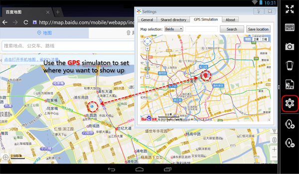 MEmu Android Emulator GPS Simulation