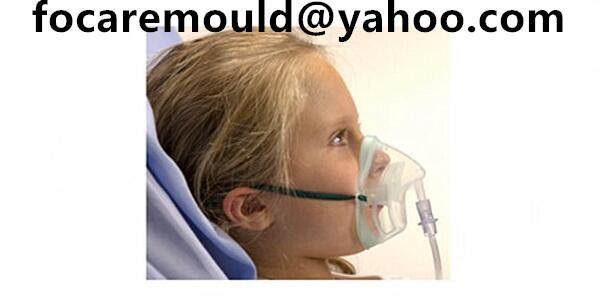 mascara de oxigeno bicolor de concentracion media pediatrica