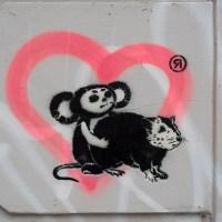 Streetart in Berlin #11