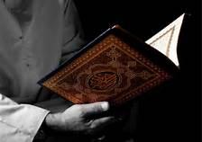 Memuliakan Orang yang Membaca dan Menghapal Al-Qur'an