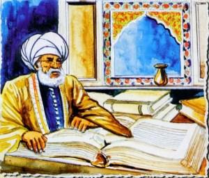 Biografi Ibrahim An-Nakha'i
