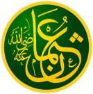 Biografi Utsman bin 'Affan