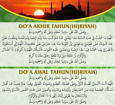 do'a akhir dan awal tahun Hijriyah