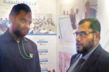 'মুসলিম উম্মাহকে অভিন্ন উন্নয়নের পথে এগোতে হবে'