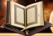 নারীদের অধিকার সম্পর্কে পবিত্র কোরআনে নির্দেশা