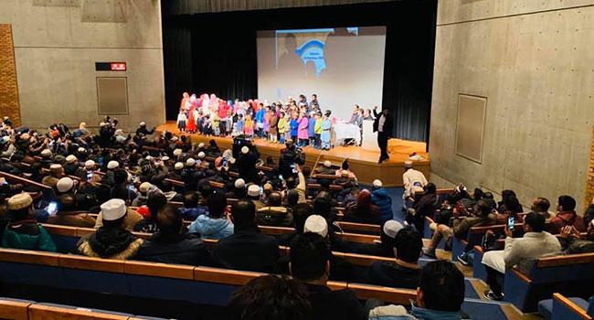 জাপানে ইন্টারন্যাশনাল ইসলামিক কনফারেন্স ২০২০ অনুষ্ঠিত