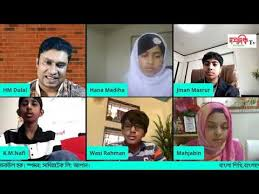 বাংলা শিখি, বাংলাদেশ কে জানি (পর্ব ১) | জাপানে বাংলাদেশি শিশুদের অংশগ্রহণ