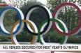 আগামী বছরের অলিম্পিকের জন্য সবকটি স্থান নিশ্চিত করা হয়েছে