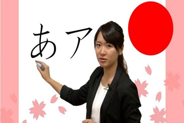 জাপানি ভাষা