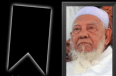 আল্লামা আহমদ শফী আর নেই