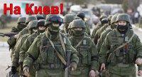 Источник - кадровые военные готовы повернуть оружие против хунты
