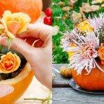 Как сделать вазу из тыквы