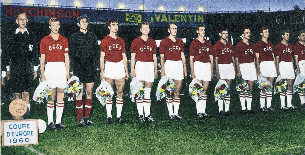 Eurocopa de Francia 1960