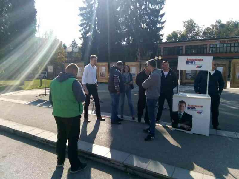 СНС у Лучанима застрашује грађане да не виде изложбу ДЈБ
