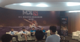 Dota 2 Cloud 9 MarsTV