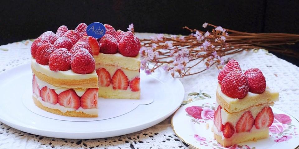 台北甜點店推薦|艾樂比手作烘焙坊,沒有預訂吃不到的限量法式草莓蛋糕