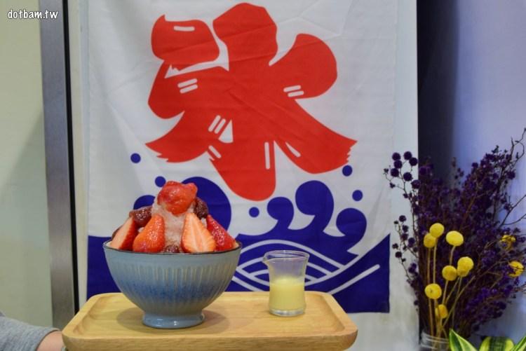 南京復興美食推薦|春美冰菓室,療癒系冰品,限定草莓牛奶冰及招牌黑糖刨冰