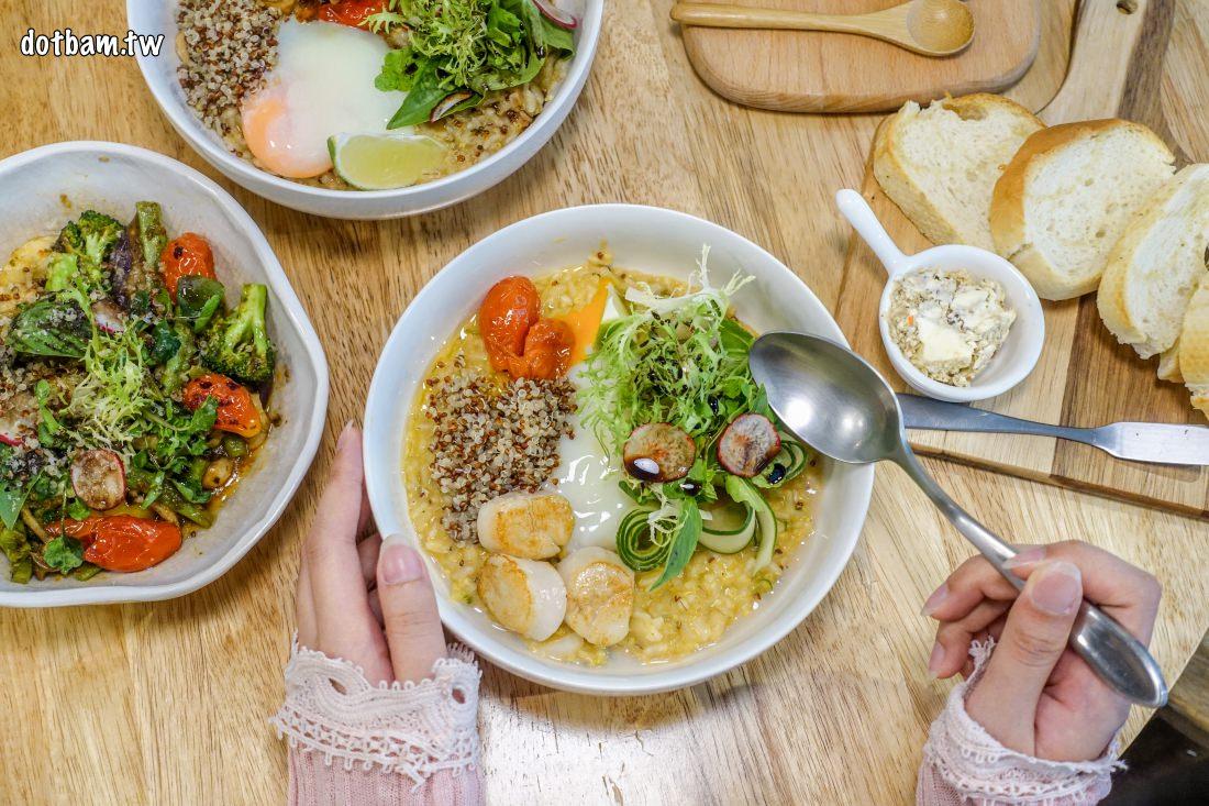 中山站美食推薦 桔梗燉飯,赤峰街裡健康又好吃的歐風小清新食堂