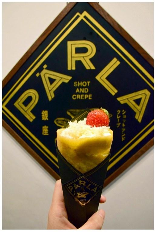 東京銀座美食 PARLA ,名模蛯原友里推薦的大人系法式可麗餅,漫步街頭來上一支吧!