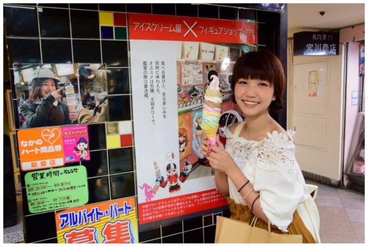 東京,中野 デイリーチコ彩虹霜淇淋,八種馬卡龍色系堆疊出的巨無霸冰淇淋!