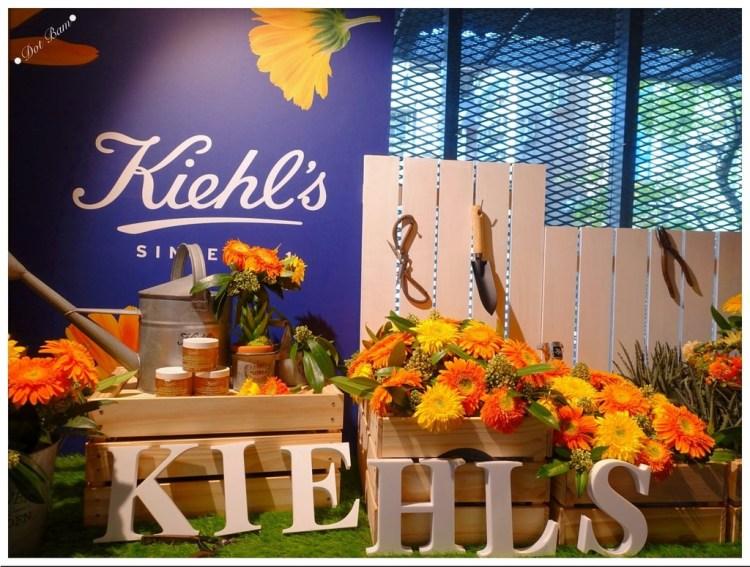 保養 KIEHL'S 契爾氏金盞花蘆薈精華保濕凍膜,只要五分鐘,強效修護,立即水嫩你的肌膚