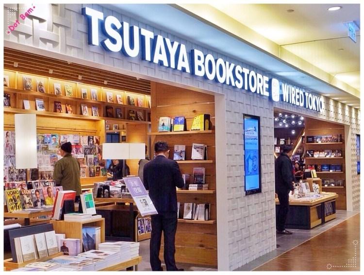 台北信義區捷運市府站書店,全球最美20書店之一蔦屋書店海外一號店「TSUTAYA BOOKSTORE信義店」X「WIRED TOKYO咖啡廳」