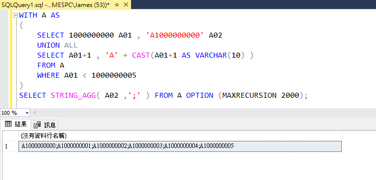 [SQL]避開 STRING_AGG 使用時的長度限制   五餅二魚工作室 - 點部落