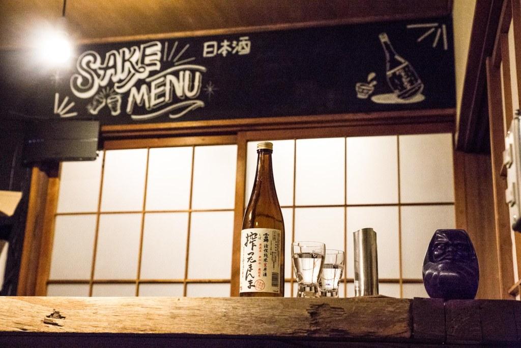 Sake Bar  ラウンジには日本酒バー併設。一杯300円から長野の地酒を楽しめます。
