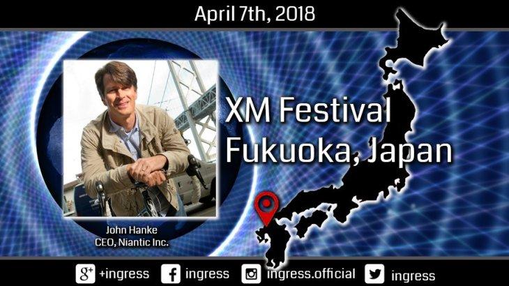 Ingress : XM Festival 福岡にジョンハンケCEOが参加